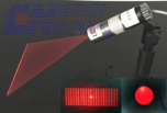 line laser module