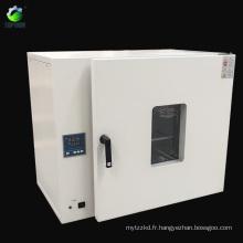 Incubateur à température contrôlée au meilleur prix