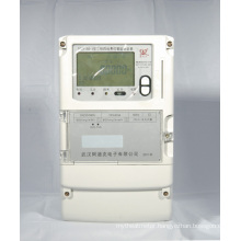 Three Phase Fee Control Smart Meter with Carrier Module