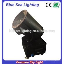 Замечательный 5000w ксенон морской открытый мощный открытый свет неба