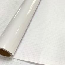 Пленка для холодного ламинирования из ПВХ премиум-класса