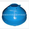 Pièces d'usure de concasseur de cône compatibles avec H4800