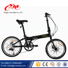 Alibaba folding bicycles for sale/best folding bike for travel/aluminium folding bikes