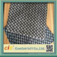 Custom Jacquard Fabric for Car Seat