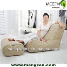 Незаполненная секционная бобовая сумка-шезлонг диван