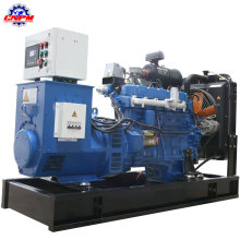 CN100/105 SERIES GAS GENERATOR SET