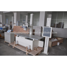 MSLHX04-I Hospital 20kw/50kw high frequency chest checking 200ma medical x-ray machine