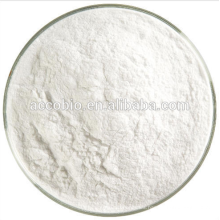 High Quality Hot Selling product Food Additive Zine Glycinate CAS No.7210-08-6