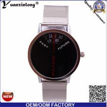Yxl-734 Fashion Style Silver Steel Grid Alloy Metal Band Paidu Women Wrist Watch
