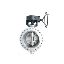 Metal Seal Butterfly Valve