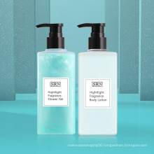 Highlight Fragrance Shower Gel Body Lotion Set