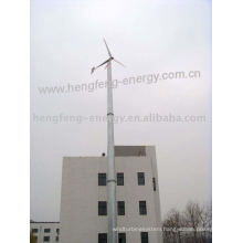 150W-500KW wind power generator price
