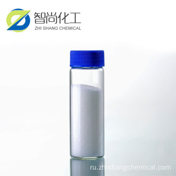 Цена 3 Dimethylaminopropylchloride гидрохлорид