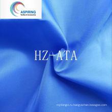 Ткань полиэфирная тафта 190т для подкладки Garmemt Антистатическая