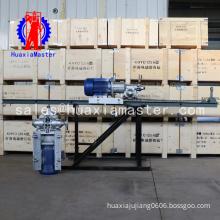 KHYD75 electric rock drilling machine