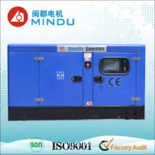 Hot Sale! ! ! Water Cooled Cummins 250kVA Diesel Generator Set