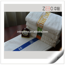 Newest Design Satin Yarn Dyed Style Customized Cotton Towel Fabric