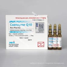 Инъекция коэнзима Q10 для омолаживания и отбеливания