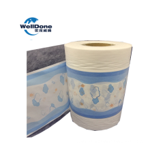 High quality colorful pe stretch film for diaper use