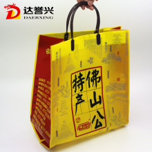 HDPE Virgin Material Loop Handle Bag