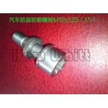 Gr5 Titanium car anti-theif wheel hub bolt M12*1.5/1.25