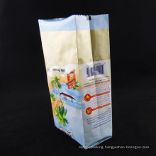 Aluminum Foil Food Packaging Coffee Pouch