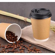 одноразовые бумажные чашки кофе