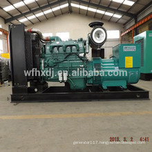 Hot sales electric generator 400kva price with CE ISO