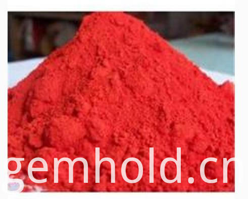 Red lead oxide