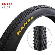 Wholesale Rubber Bike Tire Bicycle Tyre with Factory Price