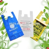 Biodegradable plastic t shirt bag wholesale