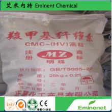 Hydroxy-propylméthylcellulose HPMC (Construction Grade)