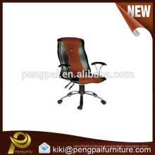 PU leather manager office chair