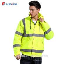 Большинство 2018 отличное качество желтый Привет отношению спецодежды куртка высокая видимость безопасности обивка Refelctive зимние работы куртка с капюшоном