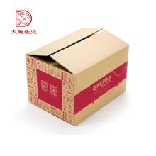 Professional Chinese new design creative farm storage paper carton box