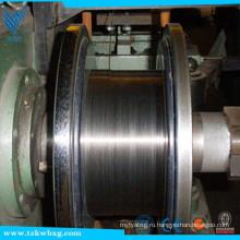 430 3 мм нержавеющая сталь Сварочная проволока яркая отделка