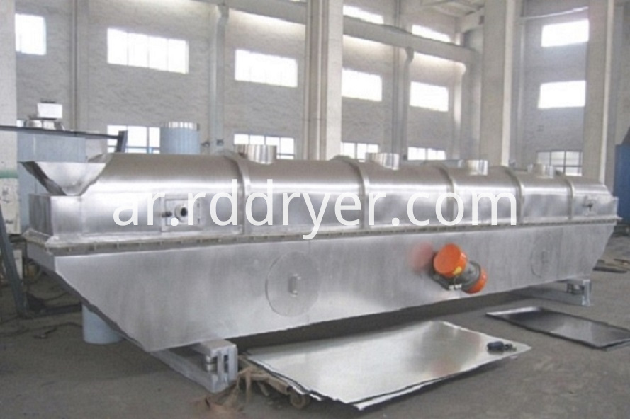 Saccharin Sodium Vibrating Fluid Bed Dryer