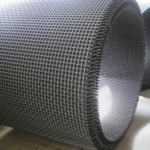 Galvanizado / Aço Inoxidável Prensado Wire Mesh