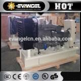 75KW/102kva Diesel Generator Set Gensets