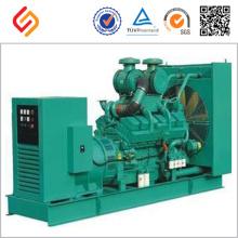 alta qualidade usado pequeno motor diesel marinho interior