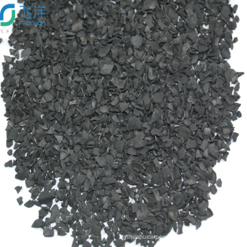 granular Activated Carbon Water Filter with Competitive Price