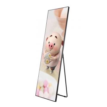 Mirror Poster LED Display
