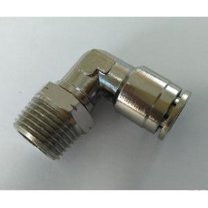 Air-Fluid  Pneumatic Male Swivel Elbow Fittings