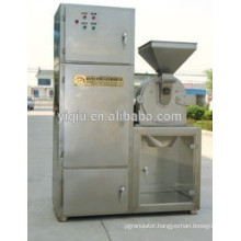 Food high speed grinder