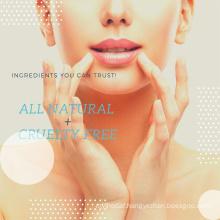 2020 Hot Selling Wholesale Natural Acid Vitamin E Hydrogel Collagen Lip Mask