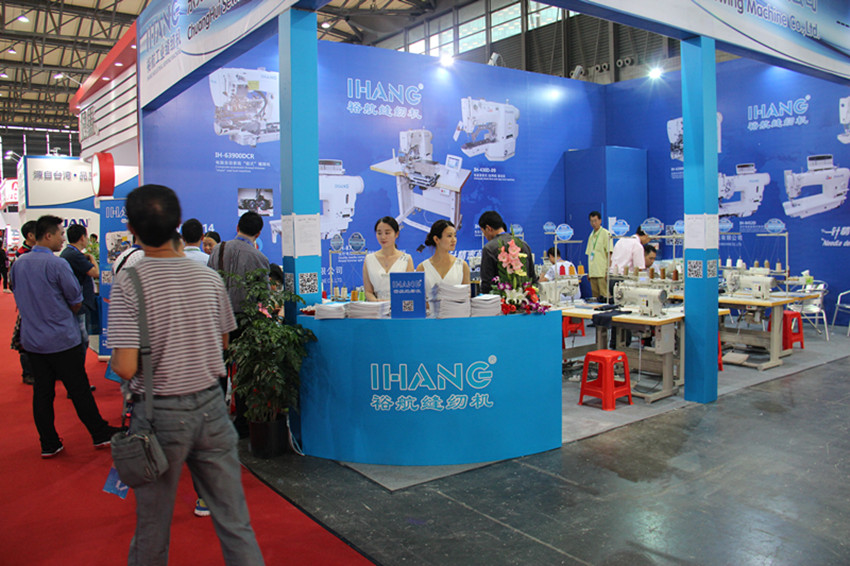Industrial Single Needle Sewing Machine