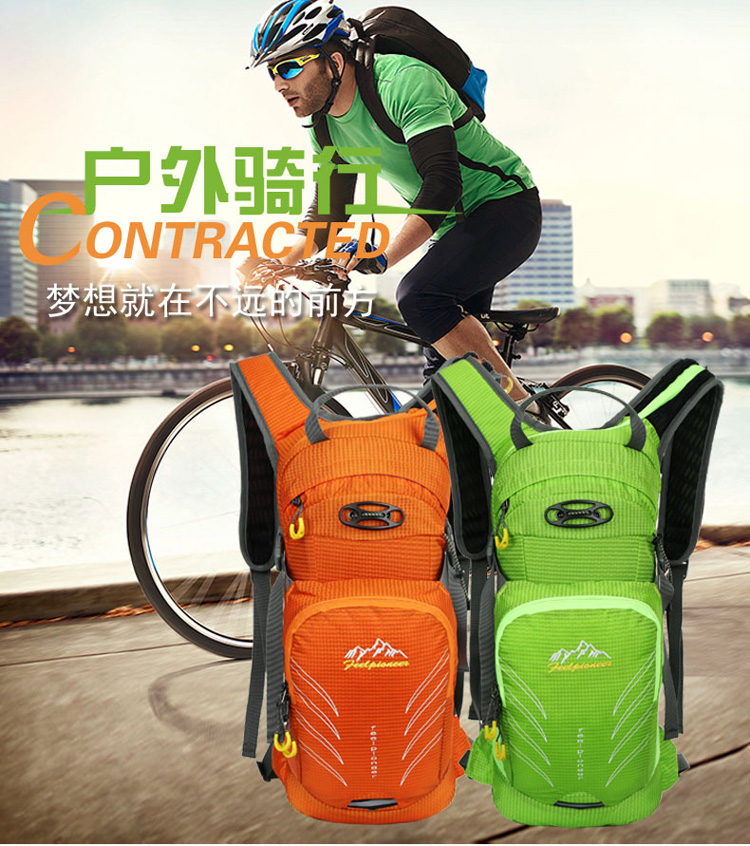 multifunctional outdoor hiking backpack