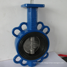 hot wafer sanitary butterfly valve