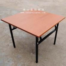 Квадратный банкетный стол для свадьбы (YC-T07-03)