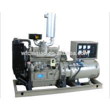 gerador do motor diesel da maquinaria com o motor elétrico de 37kw 50hp